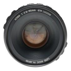 Kowa 1:2.8 f=85mm Zenza Bronica 6x6 SLR Camera Lens 67mm